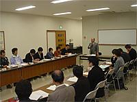 サービス調整会議